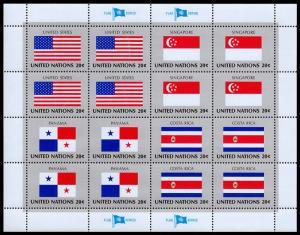 United Nations Scott 362-365 (1981) Flag Series Sheet, Mint NH VF C