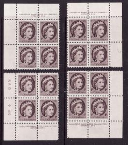 Canada id#3972 - Sc#O40 - set of four plate blocks#4- 1c brown QEII Wilding G