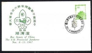 ROC -TAIWAN Boy Scout 6th Provincial Jamboree (1967) Commemorative Cover