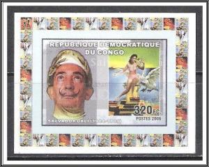 Zaire (Congo) 2006 Salvador Dali MNH