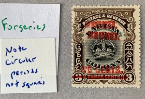 Brunei 1906 FORGERY of double overprint - for reference study.  Scott 2, SG 12