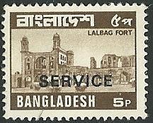 Bangladesh - O27  - Unused-NG  - SCV-2.40