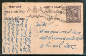 India Jaipur State ½An King Man Singh Postal Stationary Post Card Used # 162...