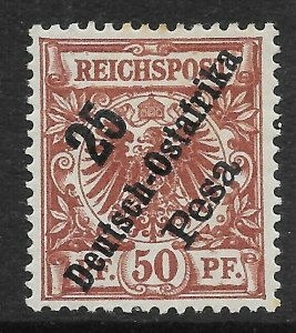 GERMAN EAST AFRICA SG14 1896 25p ON 50pf CHOCOLATE MTD MINT