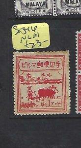 BURMA JAPANESE OCCUPATION (P1610B) 1S  COW  SG J46  NGAI