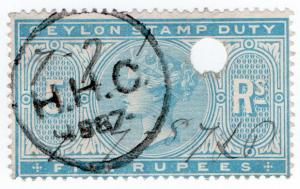 (I.B) Ceylon Revenue : Stamp Duty 5R