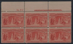 #241 Plate Block of 6, Wide Top - The Only Top I Have Ever Seen (GD 4/10)