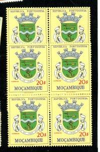 MOZAMBIQUE 422 MINT BLOCKS VF OG NH Cat $28