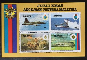 MALAYSIA 1983 50th Anniversary of Armed Forces MS MNH SG#MS271