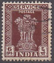 India O114 Hinged Used 1950 Capital of Asoka Pillar