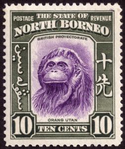 North Borneo 1939 10c Violet & Bronze-Green SG309 MH