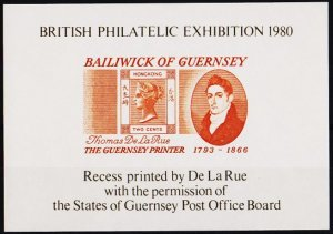 Guernsey. 1980 Exhibition Label.