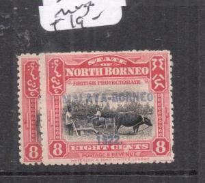 North Borneo SG 261-2 MOG (10dnn)