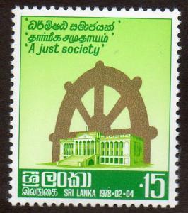 Sri Lanka  Scott  528  MNH