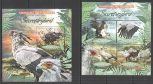 UG024 2012 UGANDA SECRETARYBIRD BIRDS FAUNA ENDANGERED & VULNERABLE KB+BL MNH