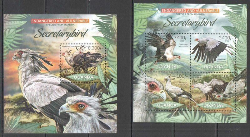 UG024 2012 UGANDA SECRETARYBIRD BIRDS FAUNA ENDANGERED & VULNERABLE KB+BL MNH