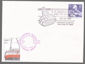 US WORLDS' FIRST SELF ADHESIVE SEMI POSTAL SPECIAL EVENT FDR DAY
