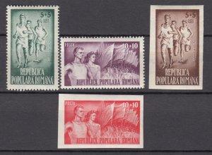 J27558 1948 romania set mh #b421-4 sports