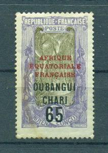 Ubangi-Shari sc# 74 mh cat value $2.10
