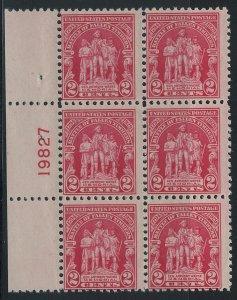 US Scott 680 Plate Block of 6! MNH! #19827