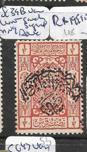 SAUDI ARABIA (PP1204B) SC L 39B INV SURCH SIGNED    MNG