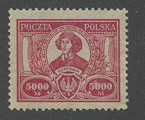 Group of 8 Used Stamps From Poland