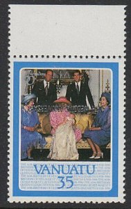VANUATU 1987 Queen 40th Wedding - INVERTED OVERPRINT - MNH..................L543