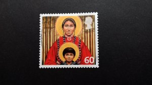 Great Britain2005 Merry Christmas - Self-Adhesive Stamps Used