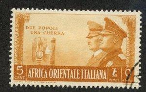 Italian East Africa, Scott #34, Used