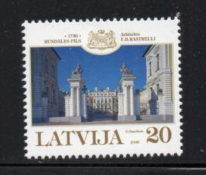 Latvia Sc 495 1999 Rundale Palace stamp mint NH