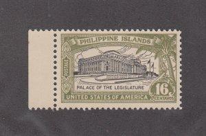 Philippines Scott #321 MNH
