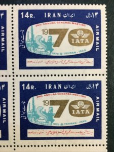 Middle East, MNH,1970 , Shah,international Air Transport Association,Sc#89,IATA