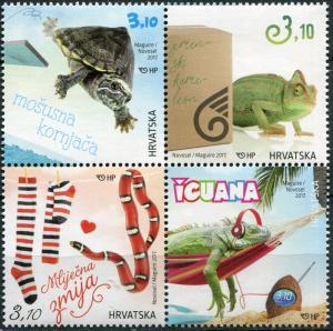 Croatia 2017. Pets. Reptiles (MNH OG) Block of 4 stamps