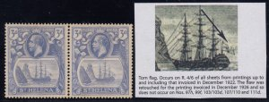 St. Helena, SG 101b, MNH pair (light toning) Torn Flag variety