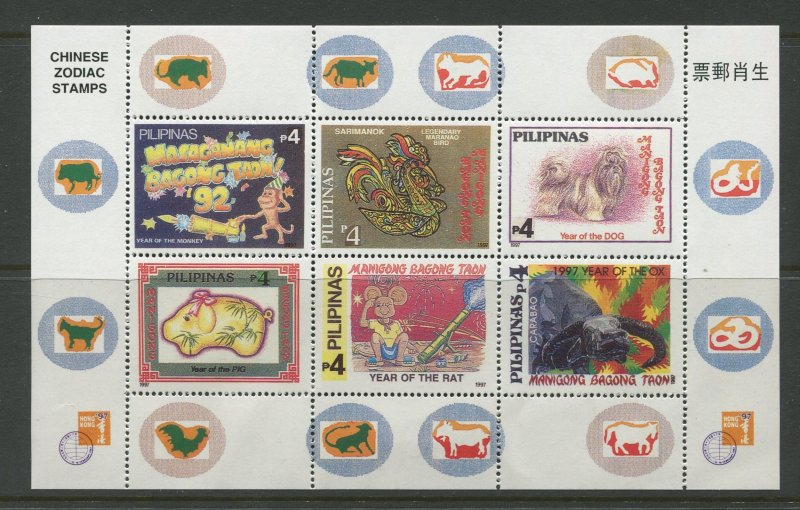 STAMP STATION PERTH Philippines #2459 New Year '97 Souvenir Sheet MNH CV$9.00.