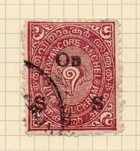 Indian States Travancore 1926-30 Early Issue Fine Used 1/4ch. Optd 205355