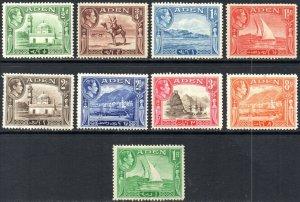 1939 Aden Sg 16/24 Short Set of 9 Values Mounted Mint