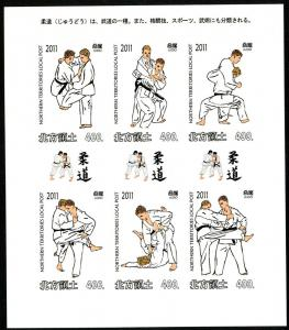 NORTHERN TERRITORIES SHEET IMPERF SPORTS JUDO