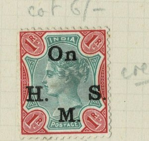 india 1874-82 - ON.H.M.S OVERPRINT - QV 1RS   SG NO 047 MM