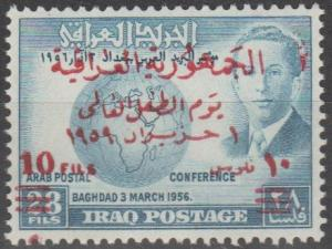 Iraq #251  MNH F-VF (SU144)