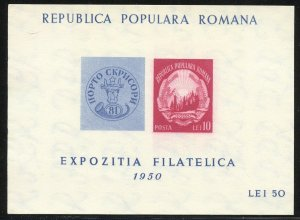 Romania Scott #B425 MXFNH-SCV $5.00