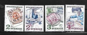 SWEDEN, 1585-1588, MINT HINGED, STOCKHOLMIA '86