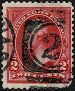 1895 United States Scott Catalog Number 265 Used