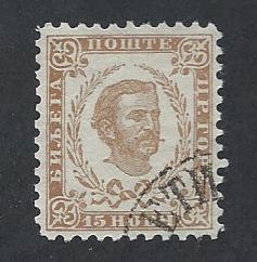 MONTENEGRO SC# 20 F-VF U 1874