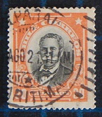 Chile, (2470-Т)