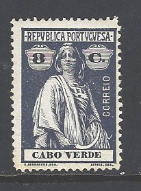 Cape Verde Sc # 152 mint hinged Perf 15x14 (RS*)