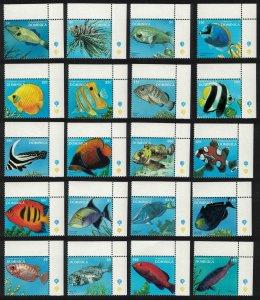 Dominica Fish 20v Definitives 1996 Corners SG#2173-92 MI#2201-2220