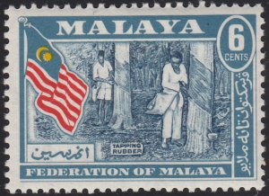 Federation of Malaya 1957 MH Sc #80 6c Rubber tapping