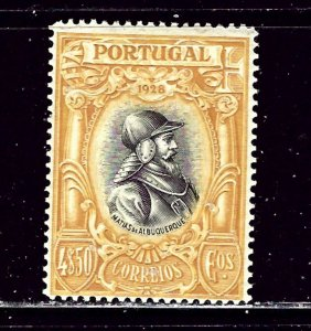 Portugal 452 MH 1928 issue