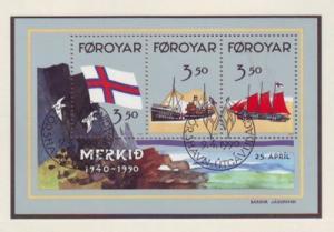 Faroe Islands Sc 207 1990 Merkid Recognition stamp sheet ...